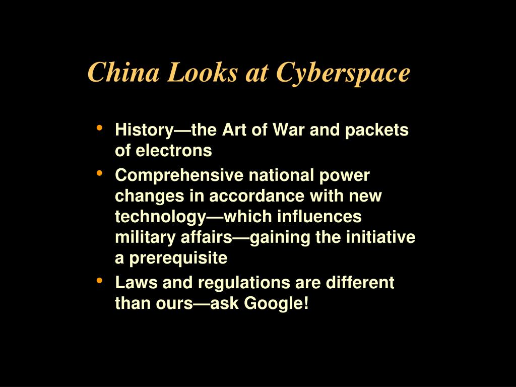 China Looks at Cyberspace