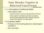 panic disorder cognitive behavioral causal factors