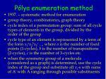 p lya enumeration method