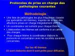 protocoles de prise en charge des pathologies courantes