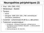 neuropathies p riph riques 2