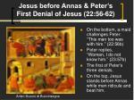 jesus before annas peter s first denial of jesus 22 56 62