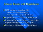 johnson breaks with republicans