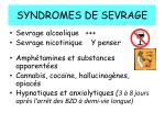 syndromes de sevrage
