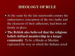 ideology of rule