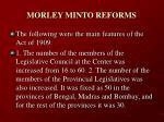 morley minto reforms54