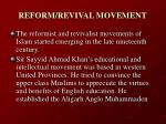 reform revival movement