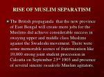 rise of muslim separatism