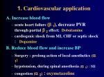 1 cardiovascular application