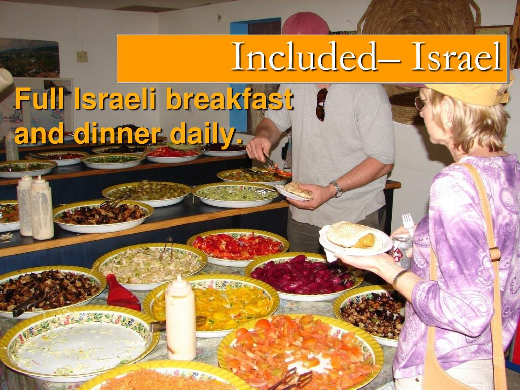 Full Israeli breakfast