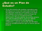 qu es un plan de estudio