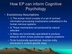 how ep can inform cognitive psychology18