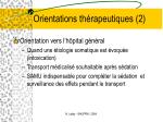 orientations th rapeutiques 2