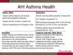 ah asthma health