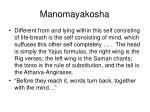 manomayakosha