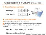 classification of pmbgas pelikan 1999