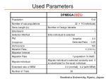 used parameters