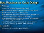 best practices for cube design55
