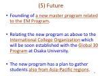 5 future