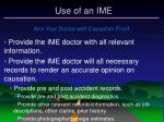 use of an ime
