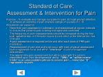 standard of care assessment intervention for pain