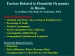 factors related to homicide dynamics in russia according to the study by andrienko 2001