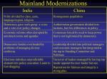 mainland modernizations10