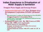 indian experience in privatisation of water supply sanitation
