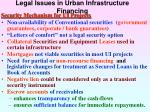 legal issues in urban infrastructure financing
