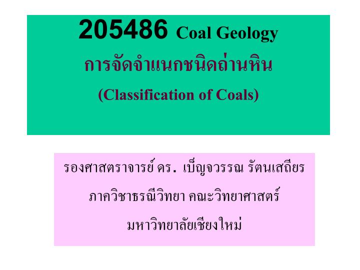 205486 coal geology classification of coals n.