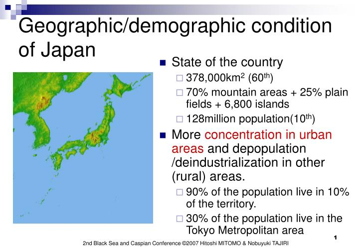 Geographic demographic condition of japan