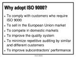 why adopt iso 9000