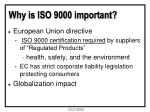 why is iso 9000 important