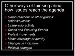 other ways of thinking about how issues reach the agenda