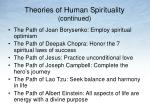 theories of human spirituality continued9