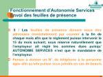 fonctionnement d autonomie services envoi des feuilles de pr sence