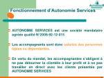 fonctionnement d autonomie services