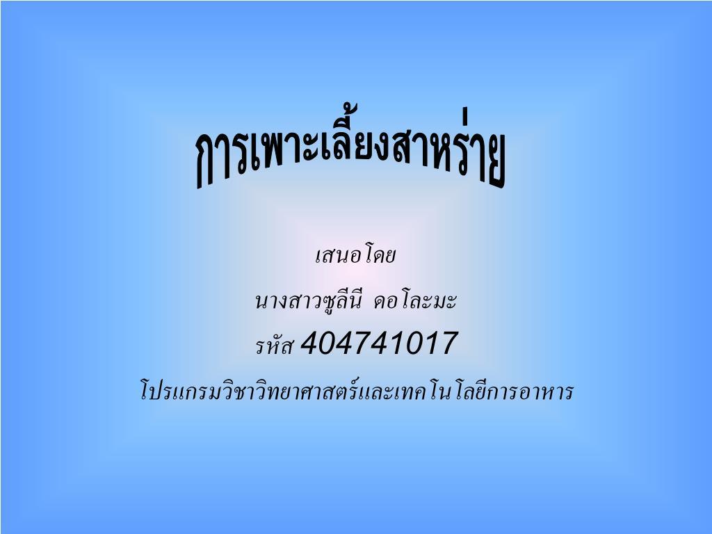 404741017 l.