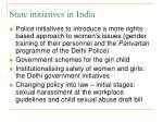 state initiatives in india