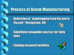 process of green manufacturing12