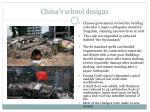china s school designs