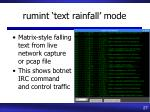 rumint text rainfall mode
