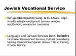jewish vocational service3