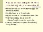 what do 17 years olds get 39 701 6 have before judicial review when 17