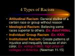 4 types of racism
