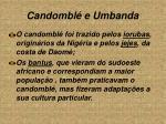 candombl e umbanda