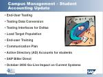 campus management student accounting update