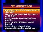 hm supervisor