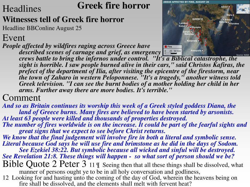 Greek fire horror