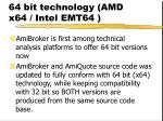 64 bit technology amd x64 intel emt64